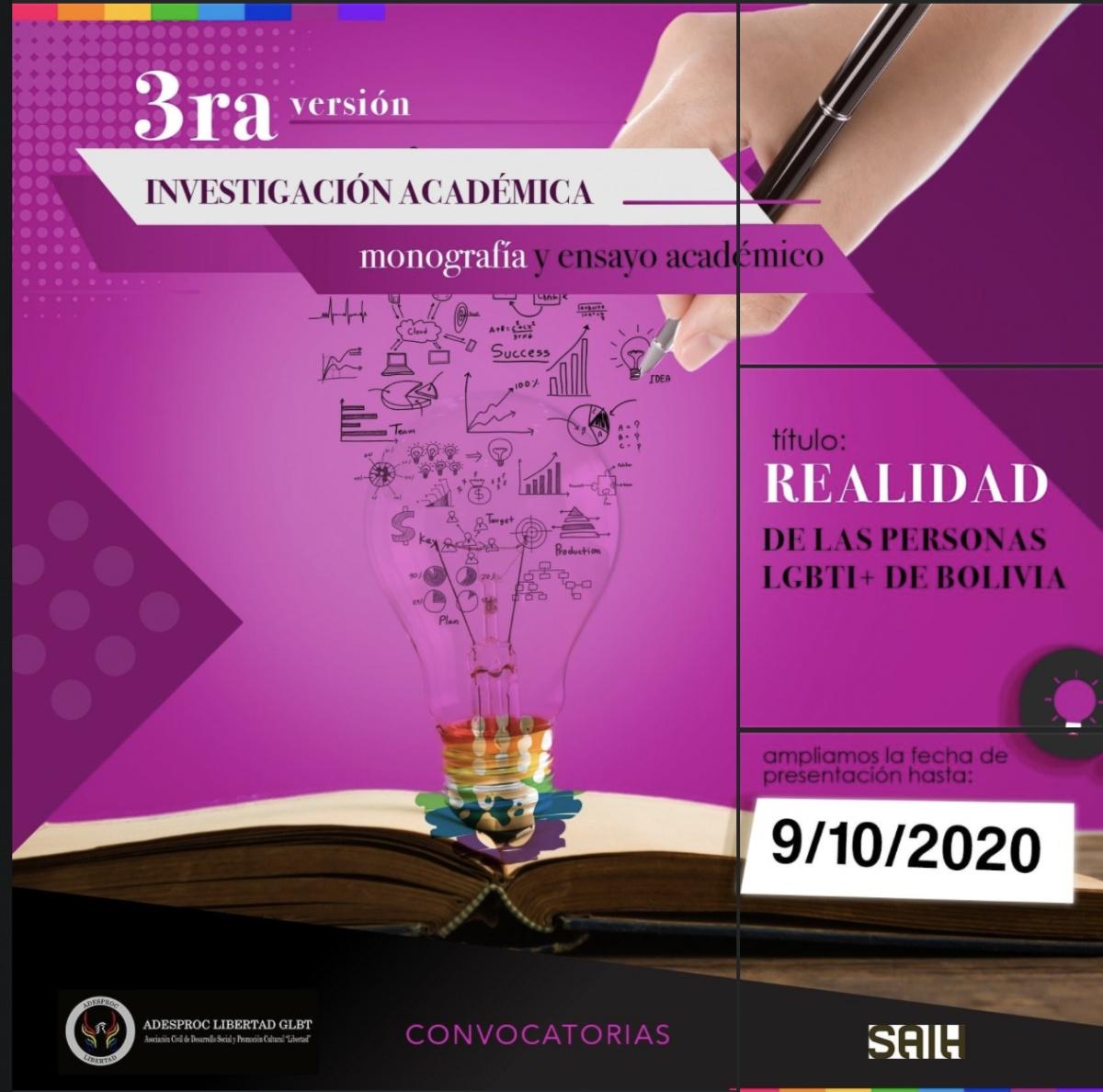 Convocatoria Concurso de investigación, monografía y ensayo académico Investigando la Realidad de las personas LGBTI  en Bolivia  2020