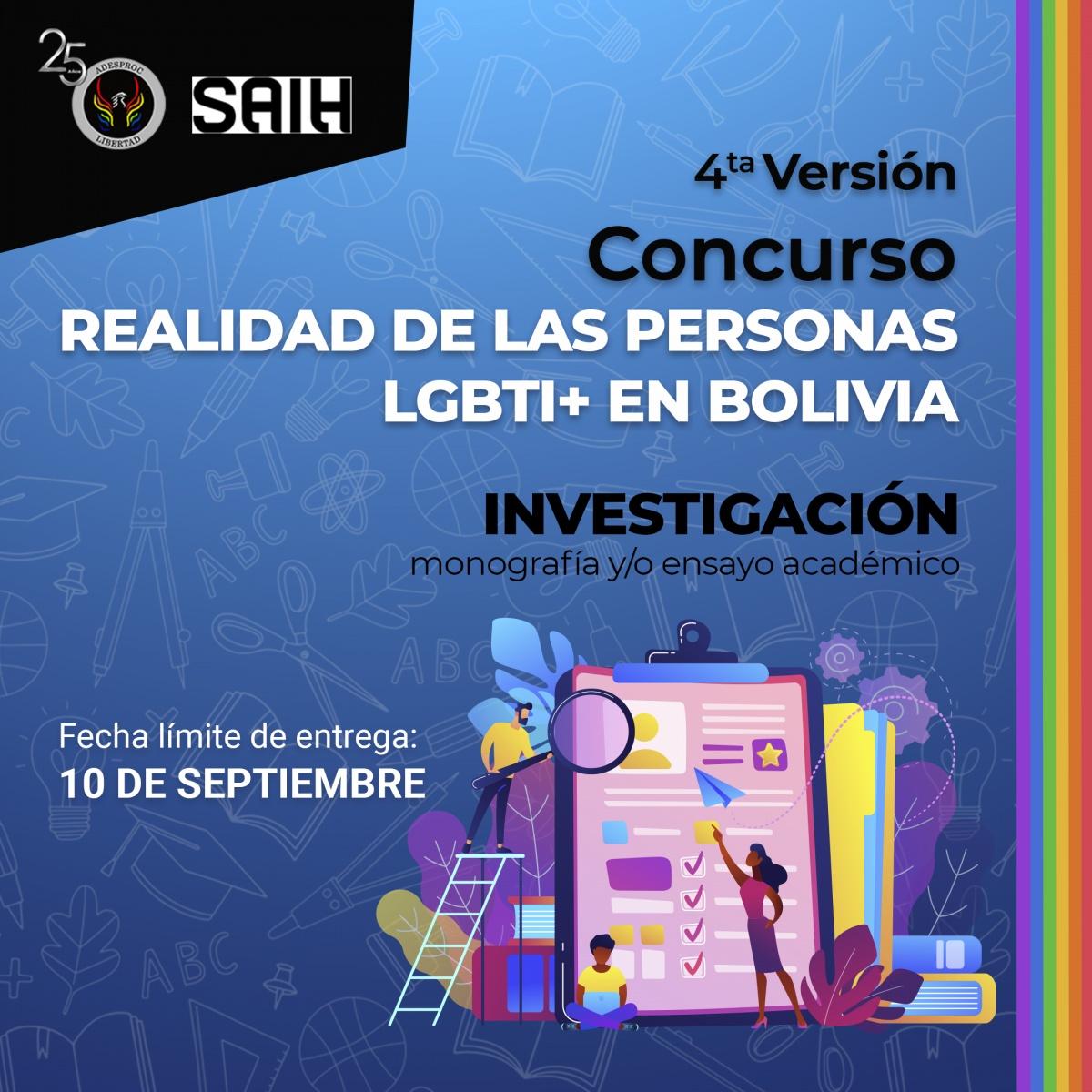 """Convocatoria: Concurso """"Investigando la Realidad de las personas LGBTI en Bolivia"""" 2021"""