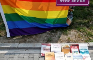 "Personas LGBT forzadas a participar en ""terapia de conversión"" ilegal en China"