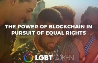 LGBT Token. ¿En qué consiste este proyecto?