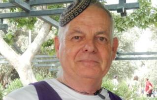 El singular desafío de judíos religiosos con hijos LGBT