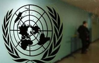 Movilh denuncia ante la ONU abusos policiales contra personas LGBTI tras el estallido social
